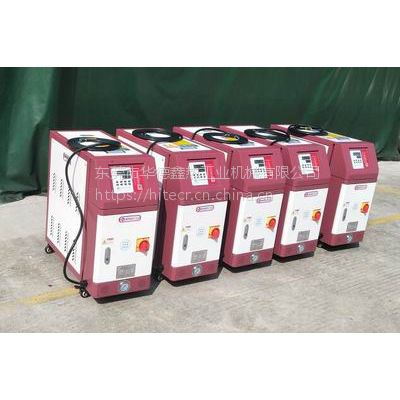 供应6KW水式模温机 9KW水式模温机