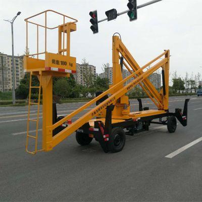 曲臂式升降机 柴油机驱动自行走升降平台 8米高空作业车生产厂家
