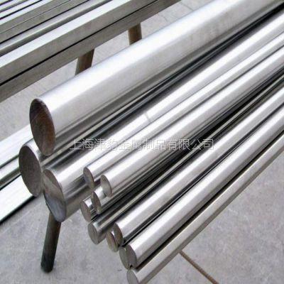 耐腐蚀圆钢 GH3536高温合金 耐热钢的价格