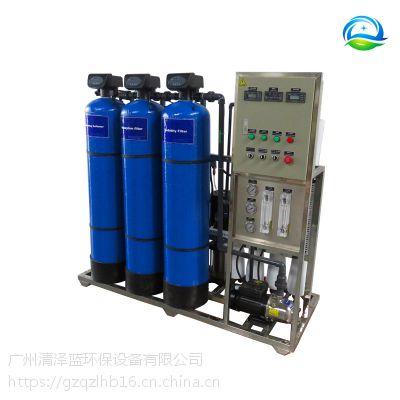 清泽蓝厂家供应纯水制取设备 广州矿泉水厂用大流量RO反渗透设备 质优价廉