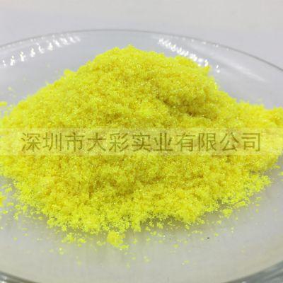 金葱粉厂家销售C50幻彩黄效果颜料色彩鲜艳规格齐全用材环保PET