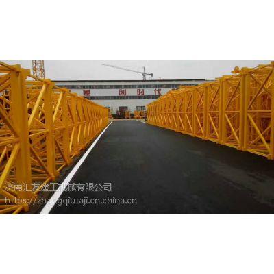 在湘潭买台QTZ5612塔吊多钱_湘潭QTZ63塔机报价