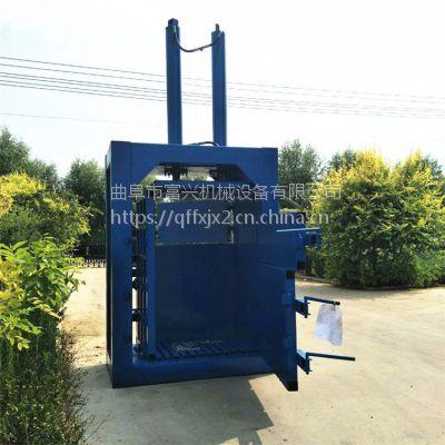 单杠型号牧草芦苇秆液压压包机 回收多种废料压缩打包机富兴厂家直销