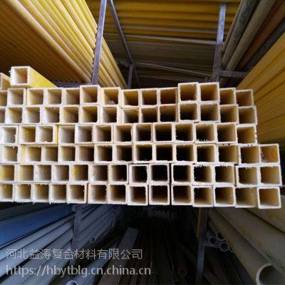 浙江生产各种规格玻璃钢绝缘方管 玻璃钢槽钢 玻璃钢型材