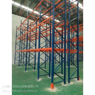 专业托盘货架全品类供应-上海诺宏货架