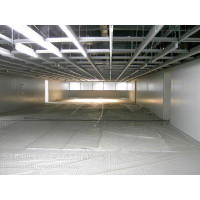 厂家供应食品厂无菌室 净化工程 洁净车间装修
