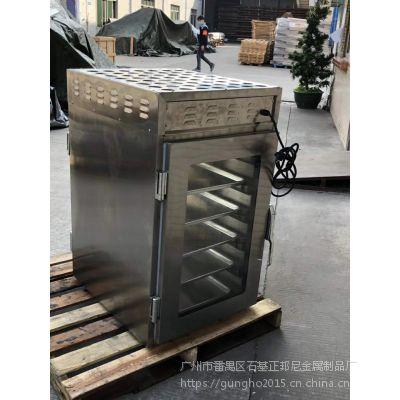 晋豪JUHC5MB-B 5盘直立保温柜 前后玻璃门方便存取食物 温99℃