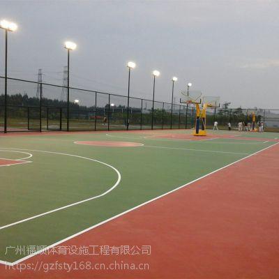 广州哪里有炳烯酸篮球场厂家?广州福顺体育