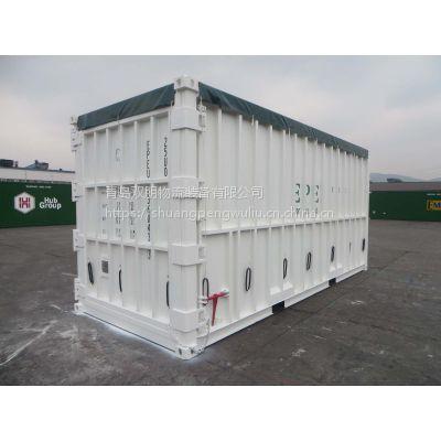 双朋特种集装箱 超高垃圾集装箱