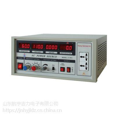供应500W单相模拟变频变压电源山东航宇吉力电子有限公司可调压变频器
