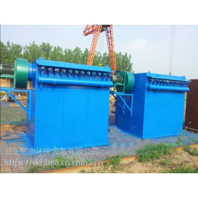 脉冲单机布袋除尘器的工作原理、朔康环保专业生产