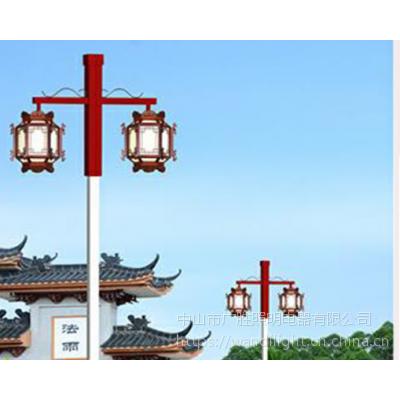 批发led庭院灯 路灯 景观灯 单头/双头/三头 广胜 质保三年