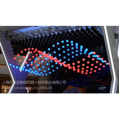 UIROBOT优爱宝动态艺术装置设计展陈梦幻浮动球UFQ750 欢迎来电