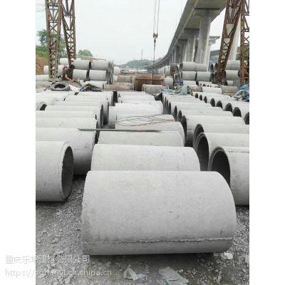 供应水泥管 柔性水泥管 路缘石 顶管 钢筋混凝泥土水泥管
