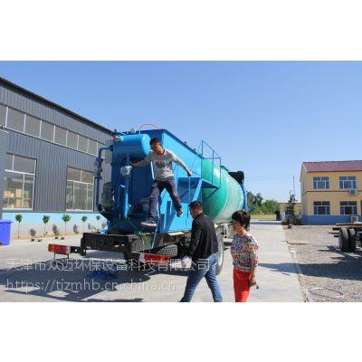 ZM溶气气浮机厂家众迈环保