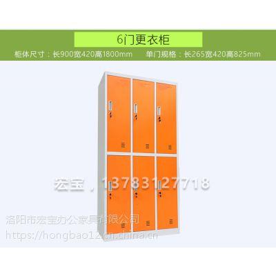 河南焦作厂家直销专业定制电子存包柜