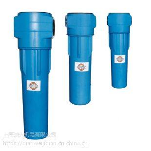 使丹佛斯过滤器怎样减少空气压缩机的水分?云南捷豹空压机告诉你