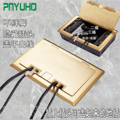 纯铜隐藏式地插座开启式侧插五孔电话电脑线USB地板防水地面插座200型