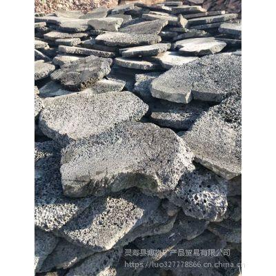 河北火山石厂家生产 黑色火山石板 黑色火山岩乱拼板材 灰色玄武岩石材