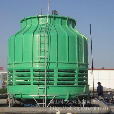 扬州横流式冷却塔配套中央空调 玻璃钢冷却塔防腐蚀耐老化使用寿命长