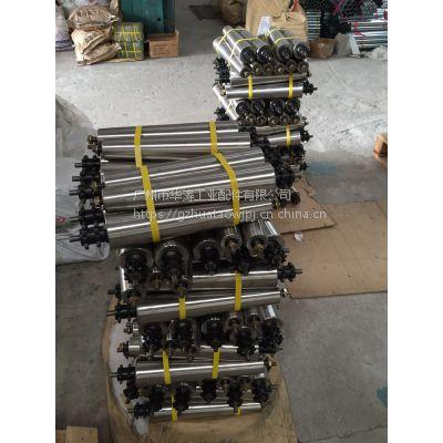 华涛堆积式滚筒,广州堆积式动力滚筒,50堆积式锥形滚筒