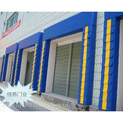 四川充气式/海绵式/机械式门封经久耐磨适用于冷库密封性好可批发零售