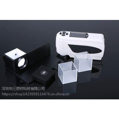 NH310铝材液体颗粒电脑色差仪