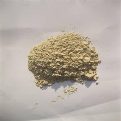 供应脱色剂用膨润土 铸造用膨润土 钙基膨润土黄色