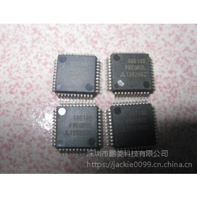 二手 三菱A500变频器驱动板芯片 1302H02 大小变频通用