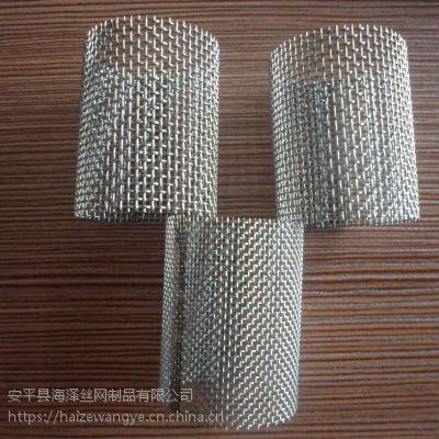 长期销售不锈钢编织席型密纹电梯轿厢墙面装饰钢丝网 涂膜机过滤网 塑料溶体过滤网