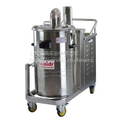 车间用吸尘器齿轮厂用大功率吸尘器磨床配套用吸尘器