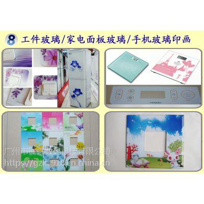 广州电视背景墙加盟,瓷砖背景墙加盟,无需经验,免费培训