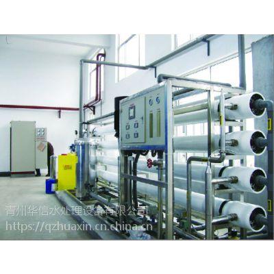 蒸汽锅炉专用纯水设备-青州华信
