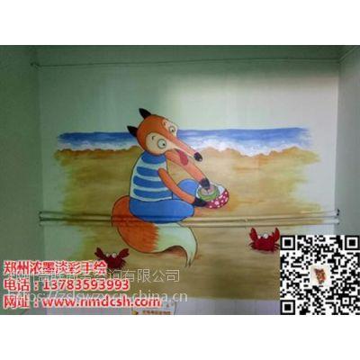 郾城手绘墙哪家好_漯河手绘墙_浓墨淡彩手绘(在线咨询)