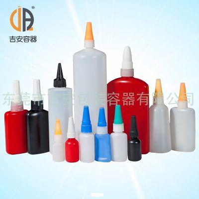 供应塑料瓶(10ML-500ML尖嘴瓶)