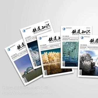 设计印刷 宣传册画册厂家 铜板纸企业样本书刊杂志印刷