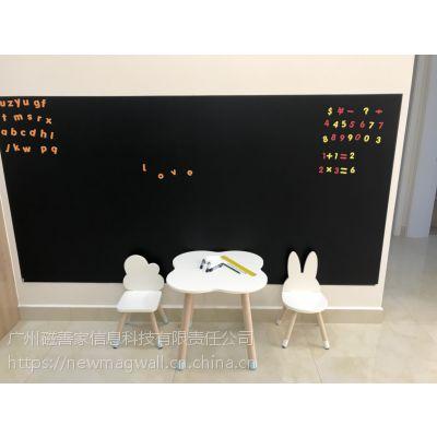 Magwall磁性黑板墙复古咖啡店菜单牌无尘书写尺寸定制双层黑板贴