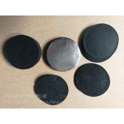 阻燃棉 黑色防火棉 可定制模切圆形 方形