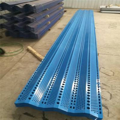 煤场电厂防风网 防风网造价 异型冲孔网