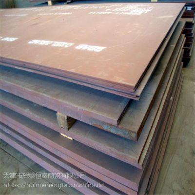 现货瑞典耐磨钢板 焊达钢板 规格齐全可用于机械制造化工设备全国配送