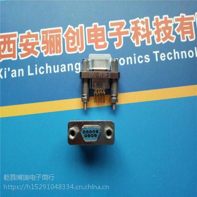 骊创矩形连接器J30J-9ZKNP5-J插头插座9芯大量现货