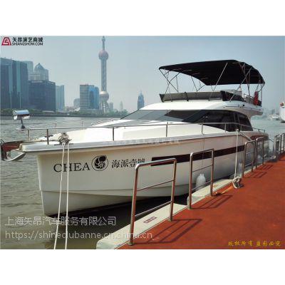 上海租海派壹号AVA游艇55尺豪华商务游艇聚会酒会