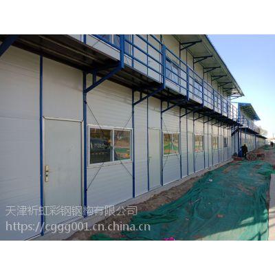 内蒙古供应抗风彩钢板房赤峰活动房回收qhcg003