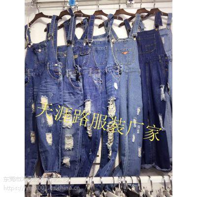 2017春季新品女装 学院风时尚潮流侧条直筒卷边牛仔裤 微供直销