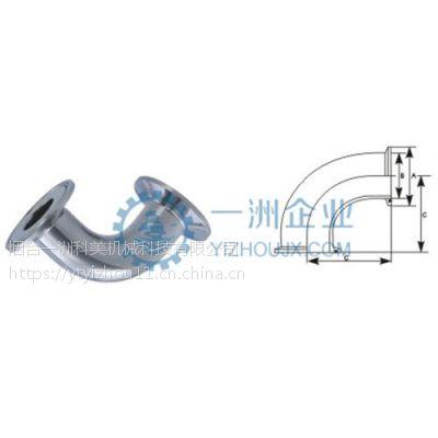 卫生级焊接三通|卫生级|一洲机械