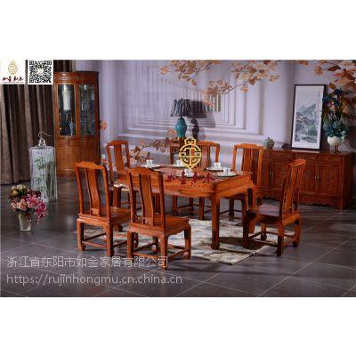如金红木餐桌销售-花梨木餐桌-古典中式家具