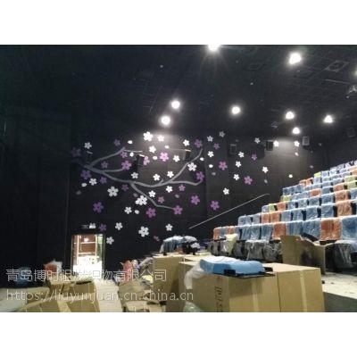 青岛博时聚酯纤维板厂家吸音材料