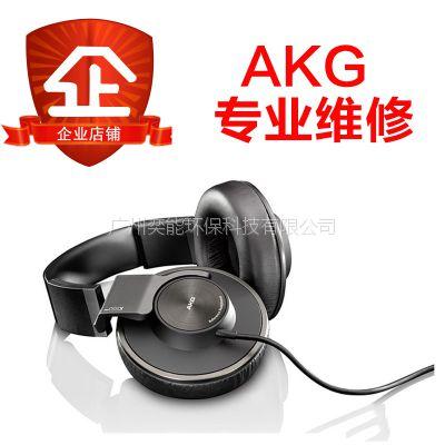 铁三角耳机维修换配件升级线