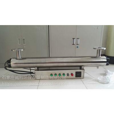 宁晋 原水处理设备 紫外线消毒器 紫外线杀菌消毒器 CK-ZX-480/40