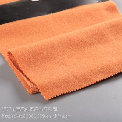 双面顺毛呢面料双面呢供应商双面呢生产厂家江阴同承毛呢面料